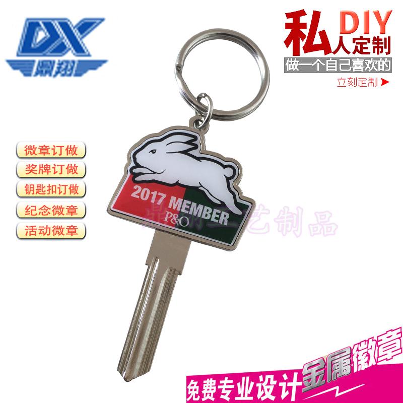 钥匙扣定制 钥匙扣定制pvc软胶钥匙扣定制