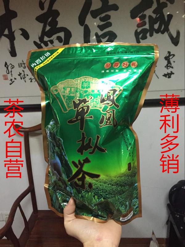 潮州凤凰单枞茶