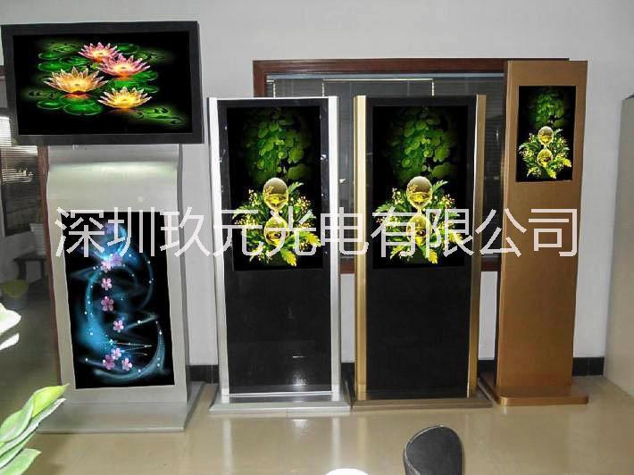 玖元(JYSS)32/42/46/55寸液晶智能数字标牌广告机