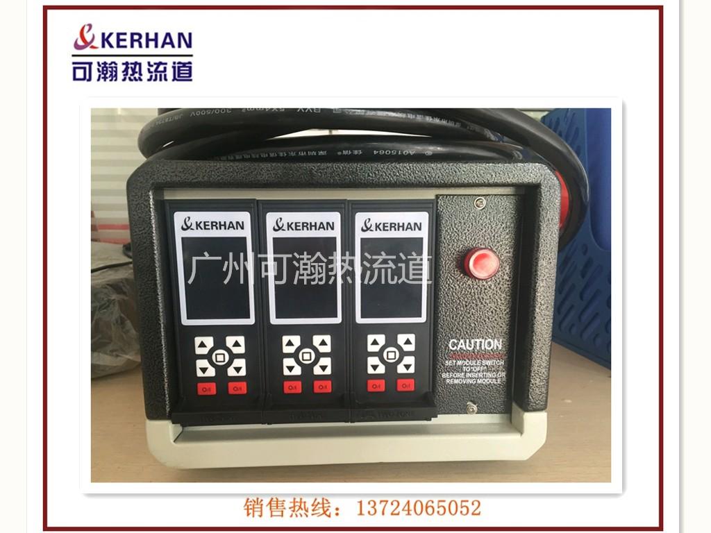 广州番禺可瀚6组热流道温控箱报价热流道温控箱电话\高性能进口温控卡温控箱供货商