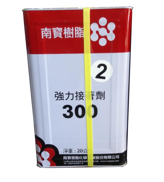 南宝NP-300销售