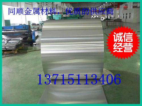 1100-O态拉伸铝带现货,芜湖5052-H32铝带批发,武汉6063铝合金卷板厂家
