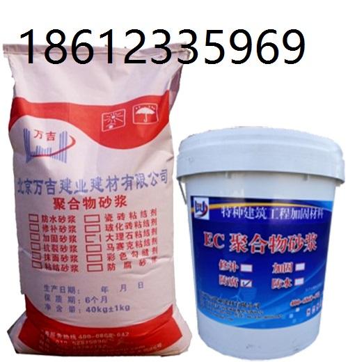 天津EC聚合物修补砂浆价格低廉耐酸耐碱