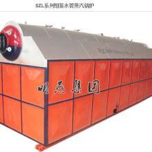 蒸汽锅炉 无锡锡山特种锅炉 SZL系列组装水管蒸汽锅炉