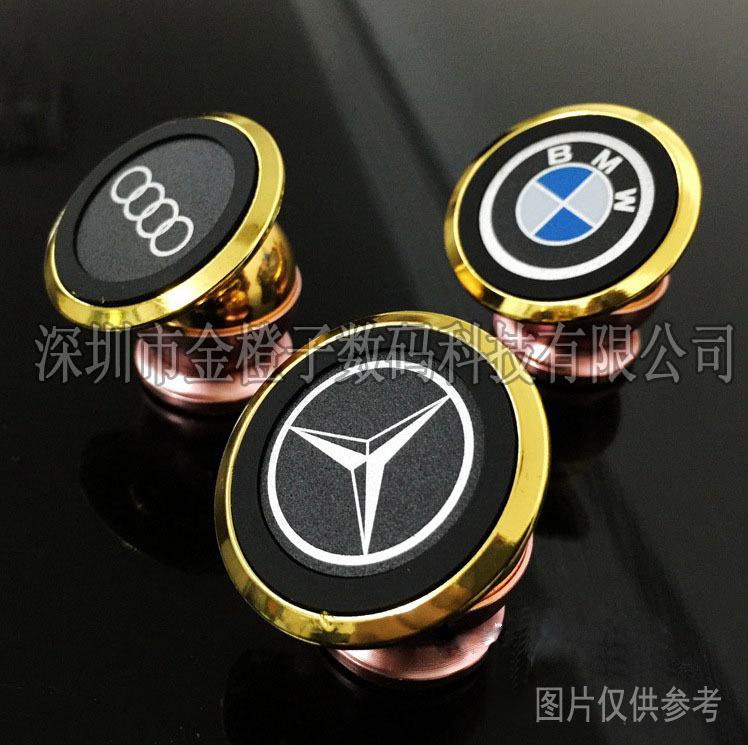 车载手机支架强力磁吸360度旋转 全金属车标 便捷零售代发批发
