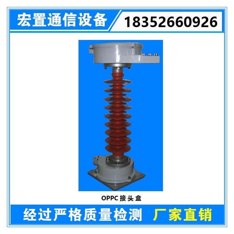 电力光缆接头盒 OPPC光缆金具  36芯一进一出接续盒 电力接头盒