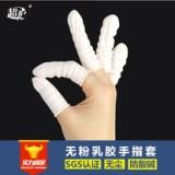 嘉湛厂家直销米黄色防静电乳胶手指套一次性实验室电子厂无尘车间指套 嘉湛力手指套