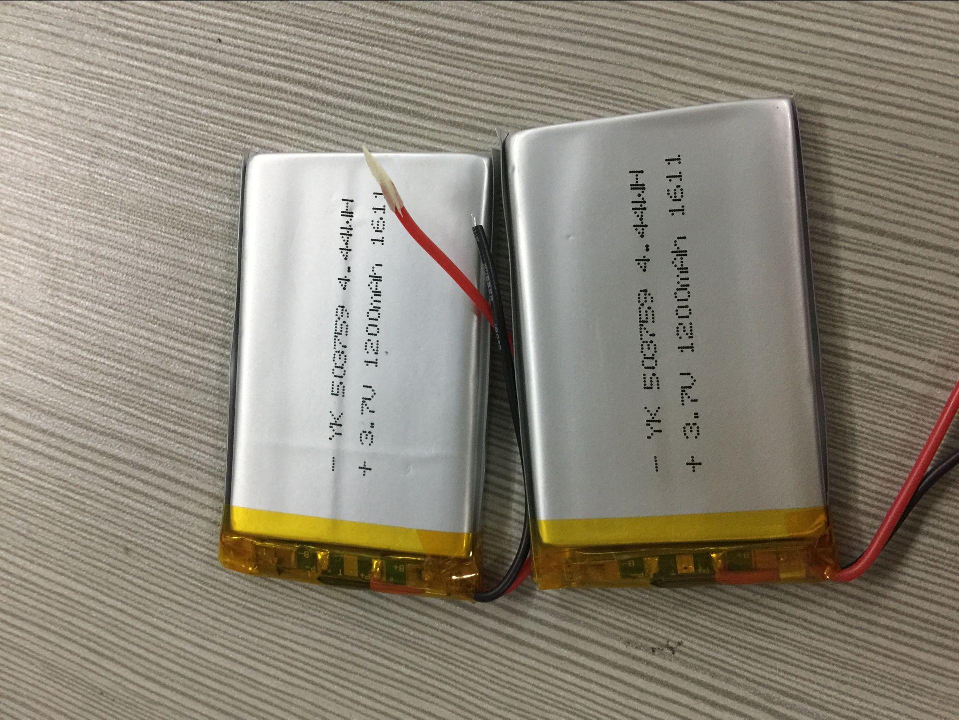 聚合物503759电池3.7V1100mAh锂电池