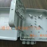 光纤分纤路器箱,光纤分纤箱