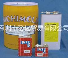 引擎油添加剂日本DAIZO大造润滑剂各种高性能合成油