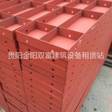 贵州钢模板租赁建筑钢板模桥梁模板