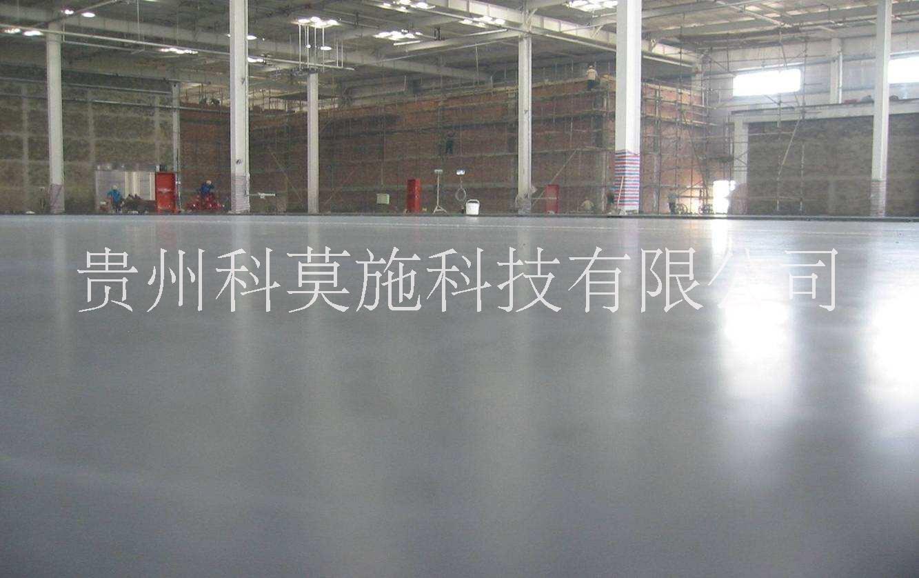 混凝土固化剂硬化地坪兴义六盘水毕节