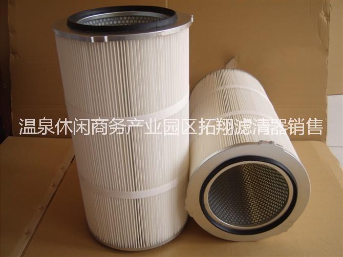 喷砂车间除尘滤筒|焊接烟尘除尘滤筒