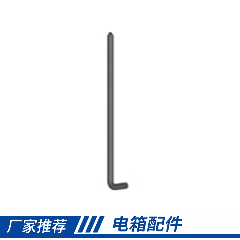 惠州市电箱配件厂家电箱配件 柜体门锁、铰链、拉手、锁扣、搭扣、镀锌锥头钢圆连杆批发