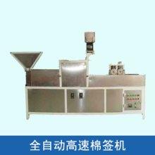 广州全自动高速棉签机 模拟人工制签高产量自动制签设备医用棉签机
