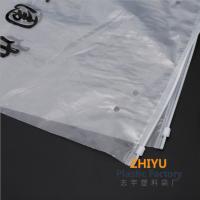 新款围巾包装袋 拉链自封服装袋 透明自封塑料袋厂家货源低价直销
