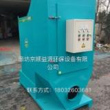 小型等离子废气净化器,废气处理设备,废气净化器, 环保设备小型等离子废气净化器
