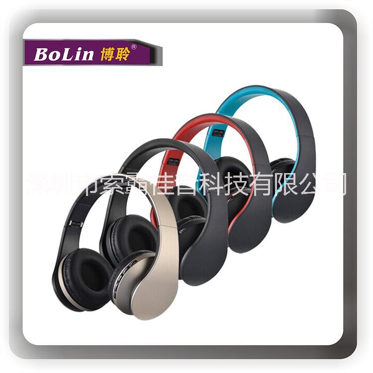 深圳工厂制造头戴式蓝牙耳机 M-164