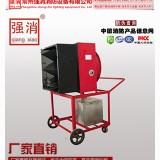 江苏强消 移动式泡沫灭火装置(PFY)专业生产价格优惠