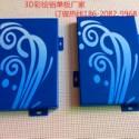 广东彩绘铝板厂家报价图片