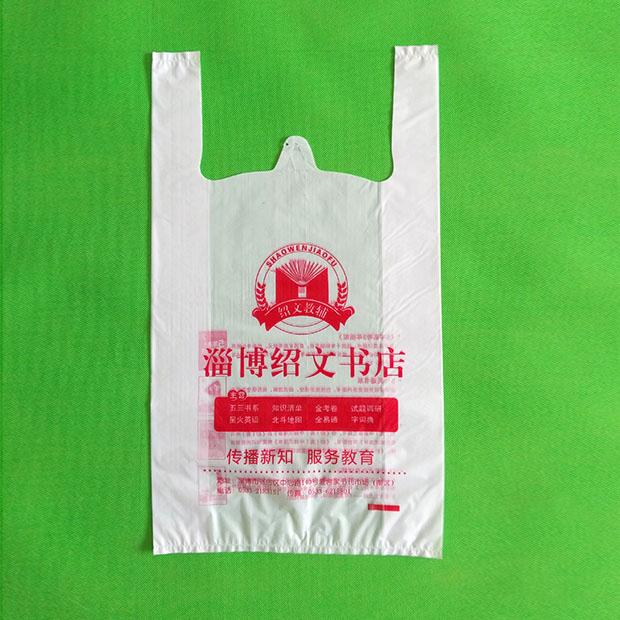 广西塑料袋厂家在生产塑料背心袋需要注意哪些事项