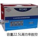 甘肃台式高功率数控超声波清洗器厂图片