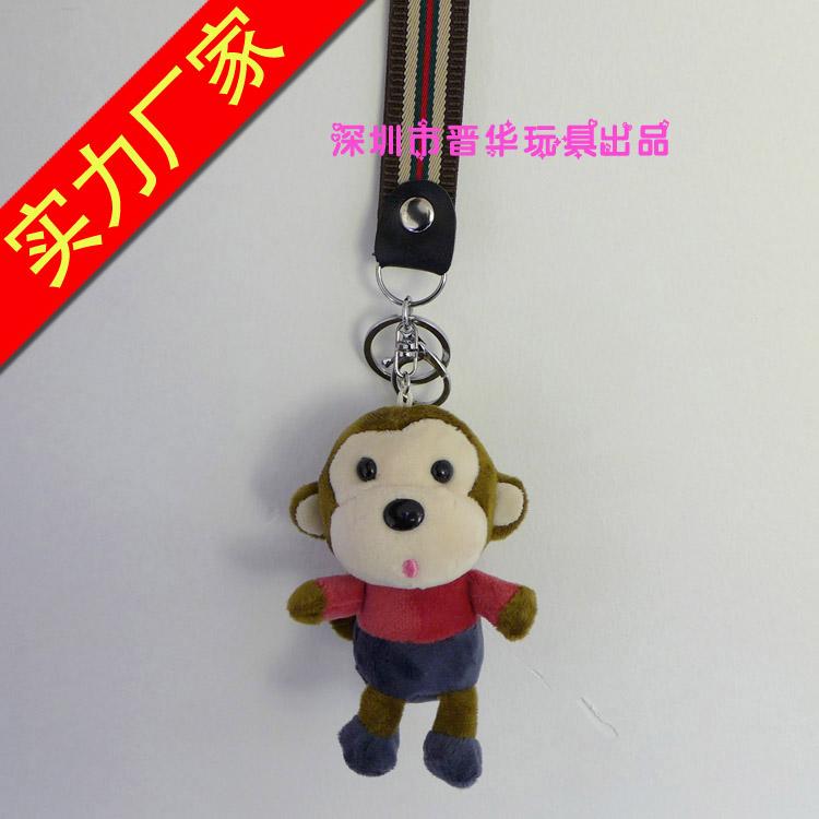 毛绒公仔钥匙扣年吉祥物挂件毛绒玩具钥匙扣包包挂件礼品 深圳厂家