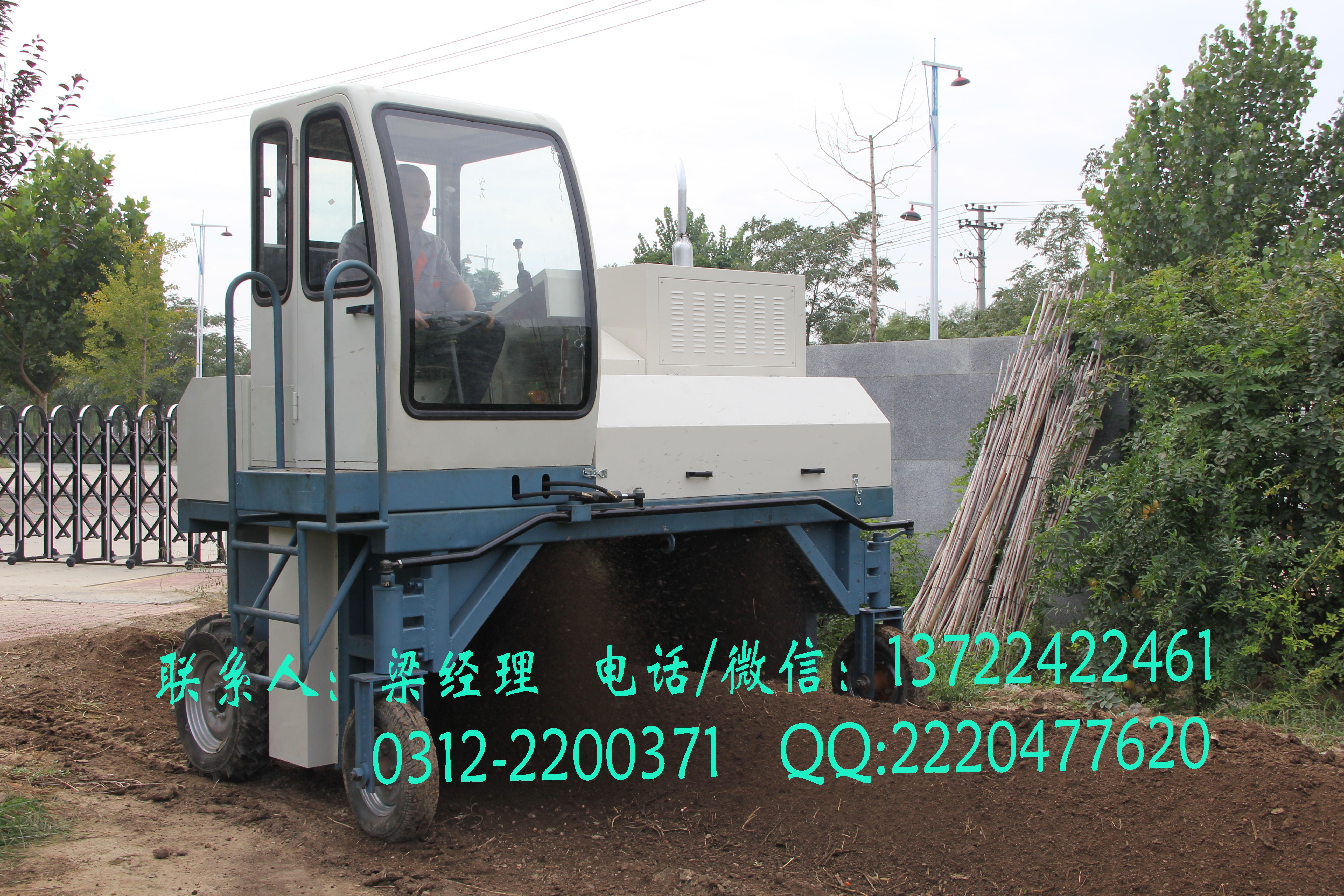 贵州供应SFA20型实惠翻堆机中小型经济实惠翻堆机
