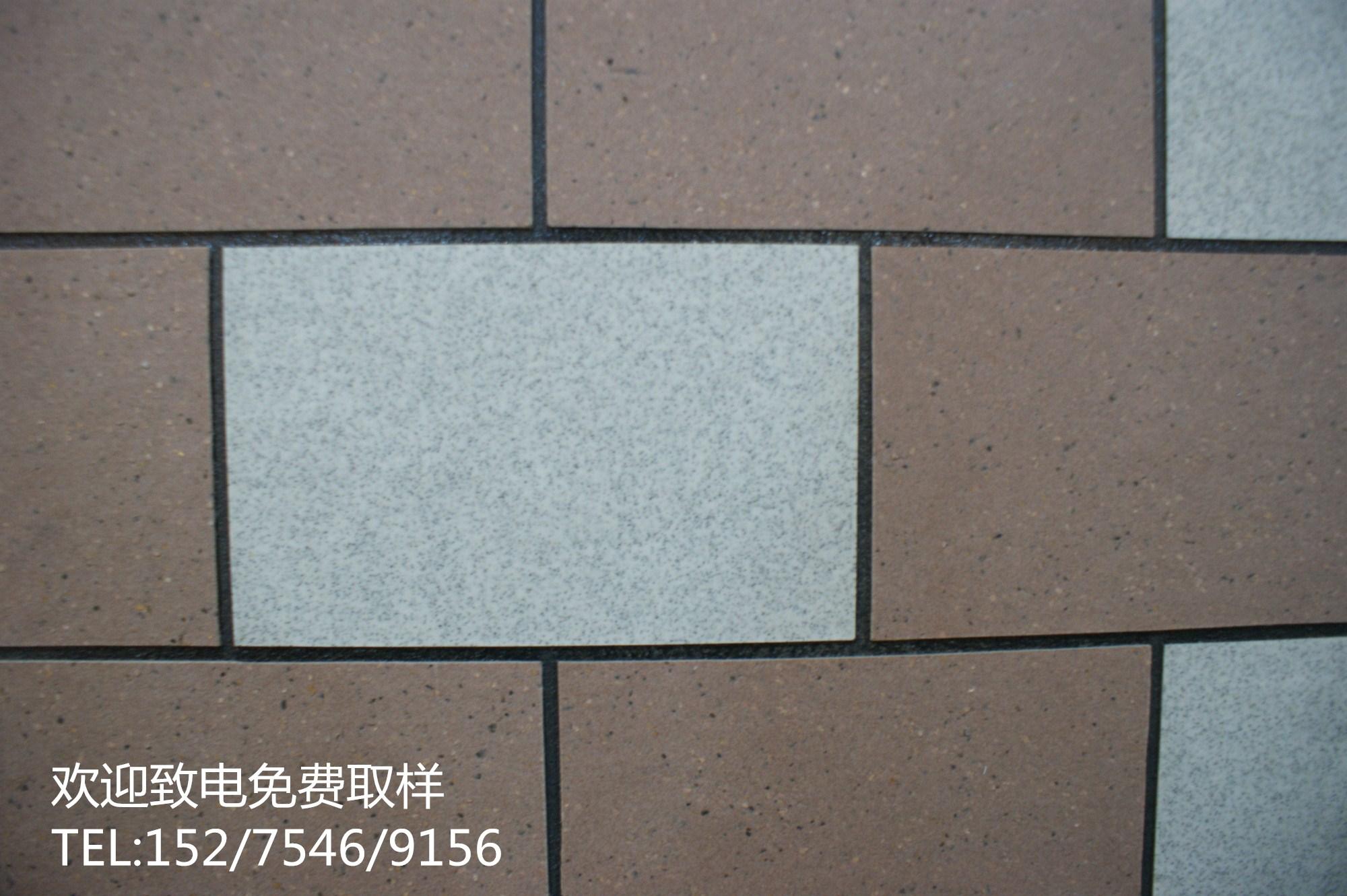 保温装饰一体板 软陶砖,软陶石材供应
