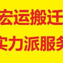 深圳南山办公室搬迁,办公室电脑打包包装搬运搬家公司批发