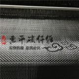 厂家直销进口东丽平纹400克12K碳纤维布 抗拉强度高 耐腐蚀