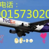 杭州DHL电话 国际快递免费上门取件 杭州DHL电话 UPS国际快递