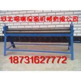 手动铁皮卷板机规格