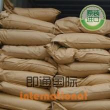 上海即通国际 现货供应 食品级 食用 乳酸钙 优质钙营养增补剂 强化钙吸收