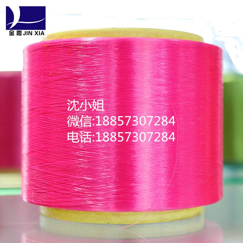 [金霞]100D/36F FDY 涤纶纤维长丝复丝 厂家直销