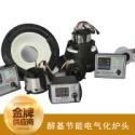 醇基节能电气化炉头图片