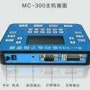 厂家直销优质300电子抢答器 价格实惠 欢迎来电咨询