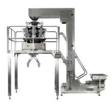 咖啡豆称重包装机械