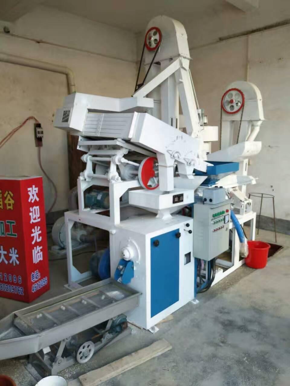 新型全自动打米机成套碾米机销售