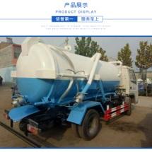 供应黑龙江佳木斯哪里有卖微型吸粪车自制农用三轮吸粪车吸粪车泵
