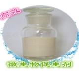河南微生物营养剂厂家 河南微生物营养剂报价河南微生物营养剂批发