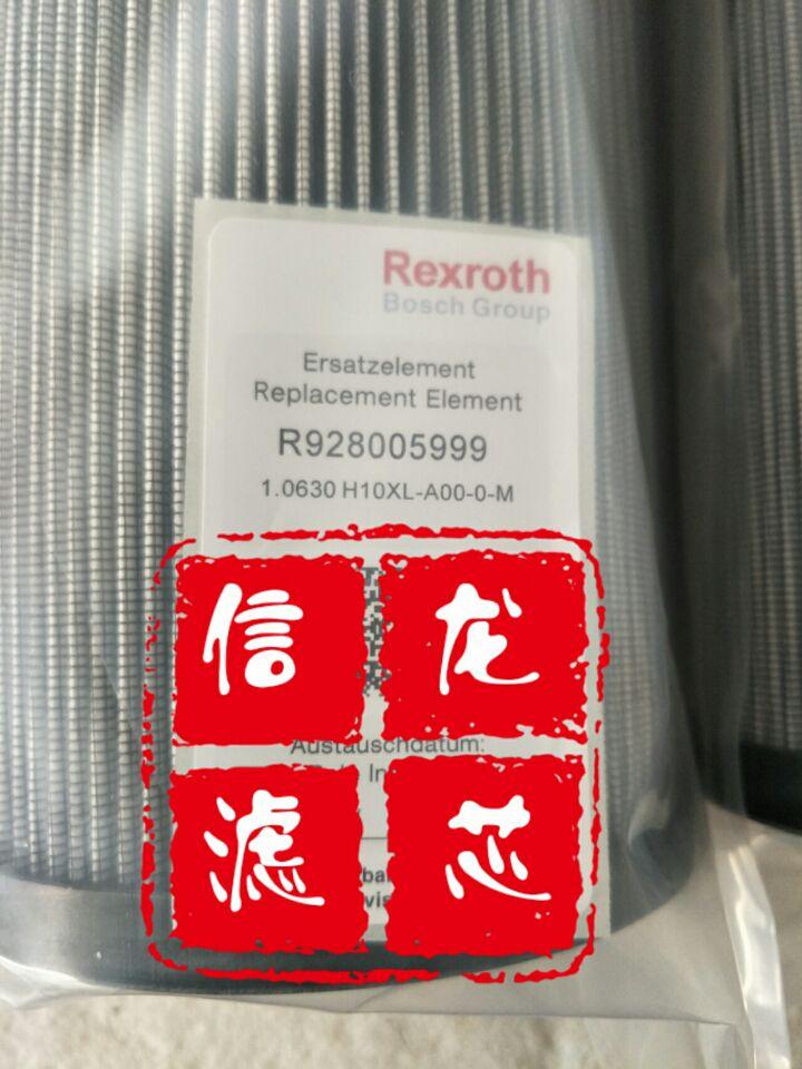 R928005998滤芯