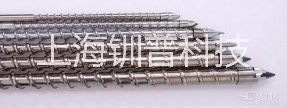 金属 金属腿膜剂