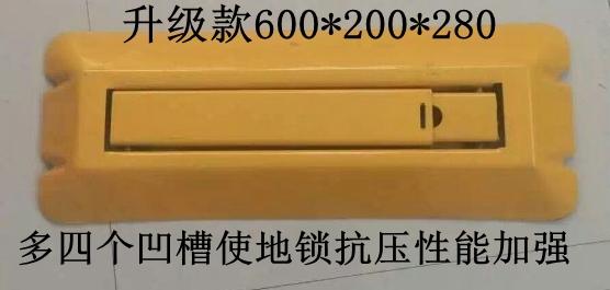 黑龙江哈尔滨车位锁地锁占位锁泊车占位锁三角车位锁批发