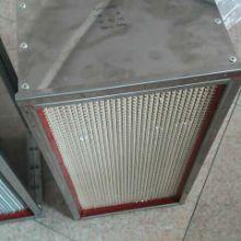 隔热板滤清器廊坊鸿诺过滤设备有限公司生产耐高温滤芯/高效过滤器图片