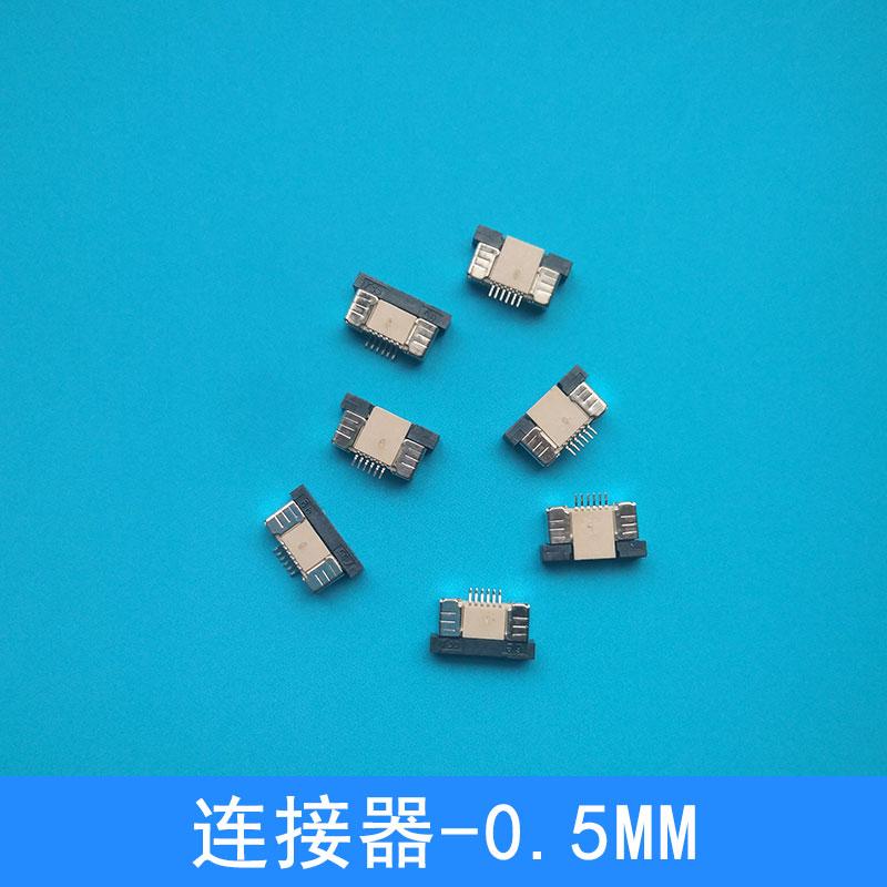 连接器-0.5MM销售
