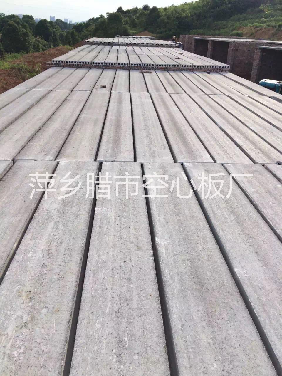萍乡空心板自产自销