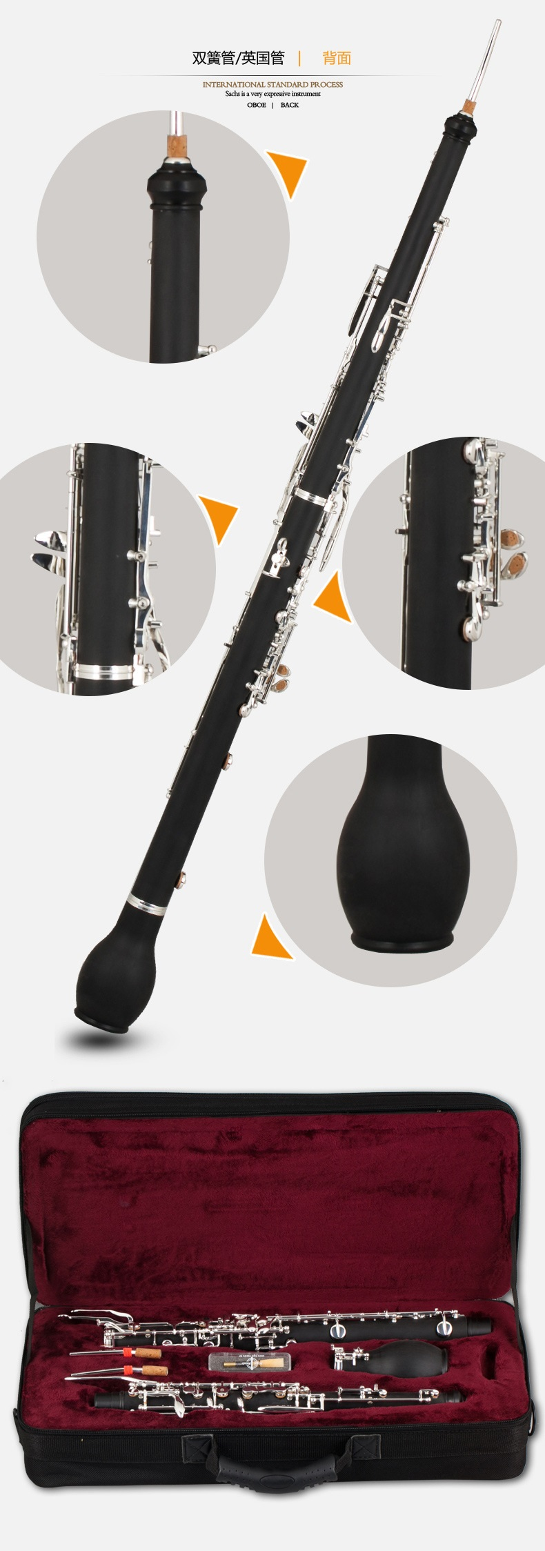 海南悠乐美西洋乐器专卖店专业快速