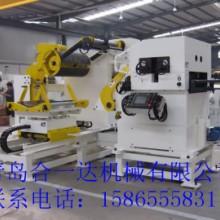 三合一送料机生产厂家,三合一送料机报价,伺服送料机图片