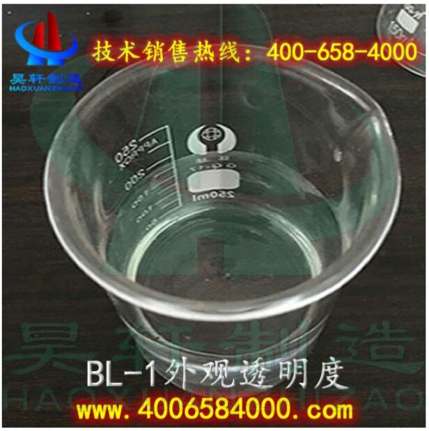 昊轩BL-1 0泡沫剥离渗透力强  绿色环保    耐强酸强碱 无乳化力